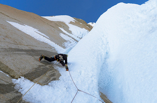 Six Ascents Nominated For 20th Piolets d'Or