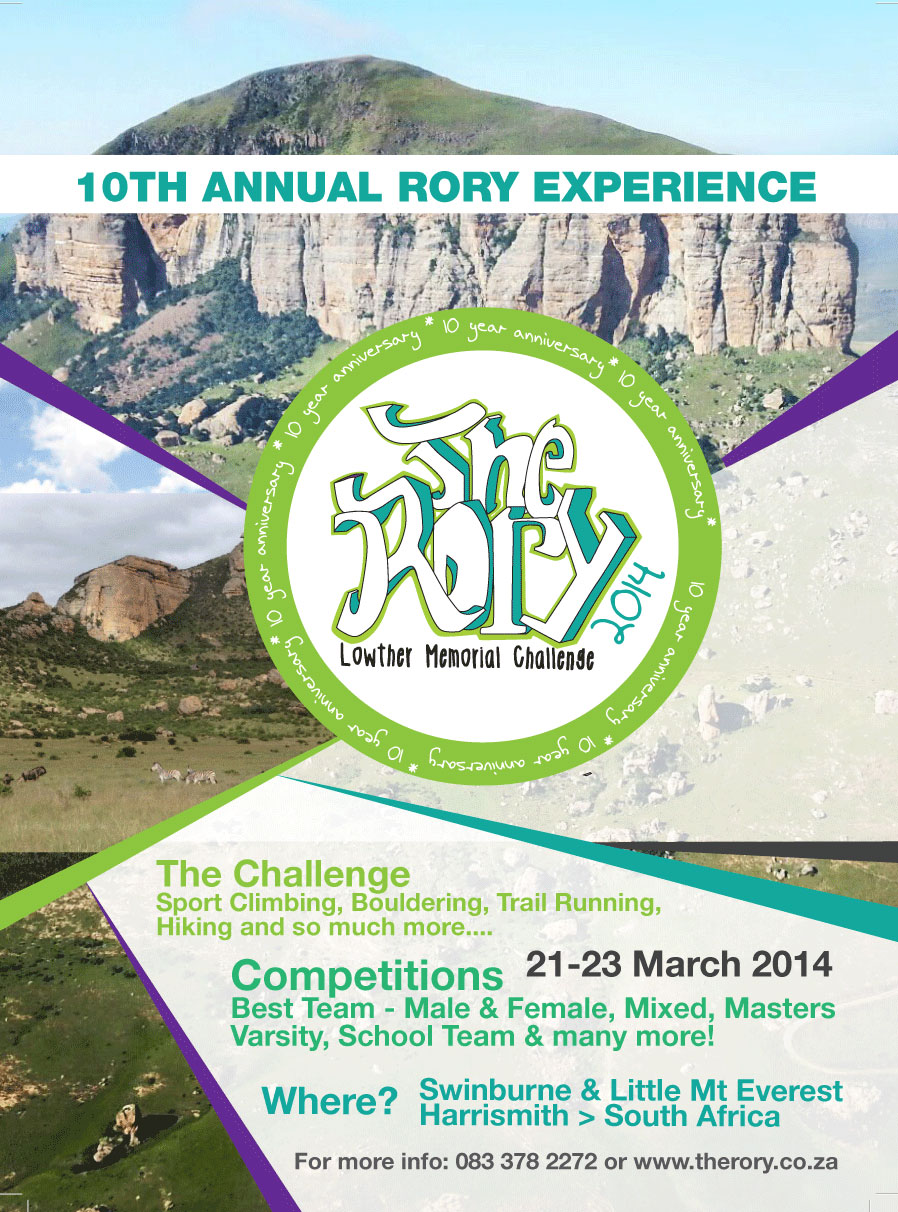 rory lowther memorial challenge 2014