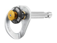 coeur pulse removable bolt